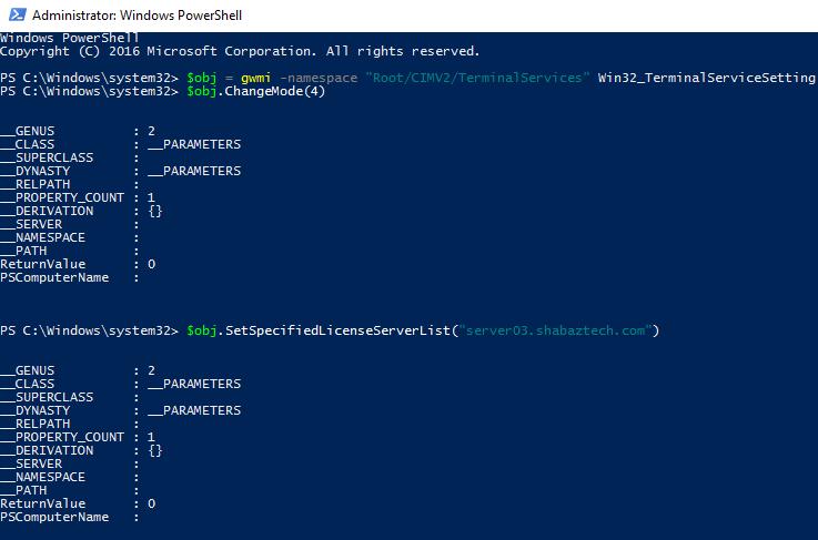 Installing Remote Desktop License Server on Windows Server 2016